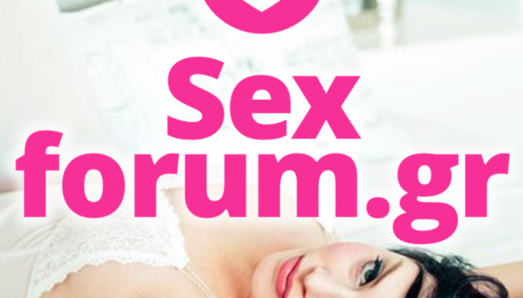 SEX FORUM LOGO