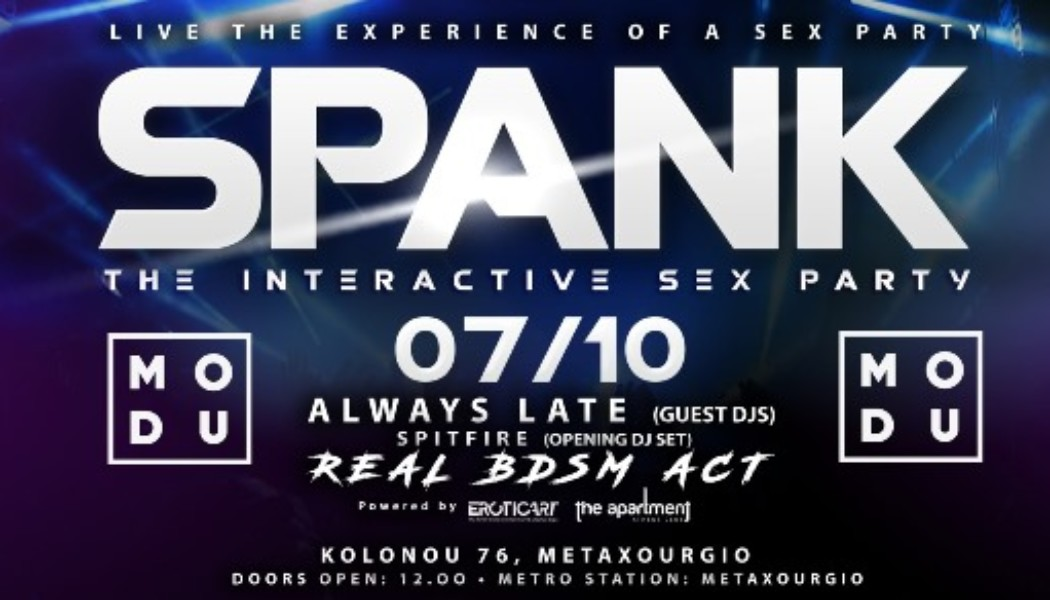 SPANK-BDSM-ATHENS-PARTY-1