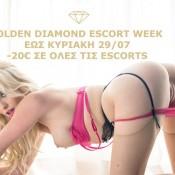 ESCORTS-ATHENS-WEEK-1