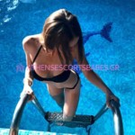 ATHINA ESCORTS CALL GIRL LILLY 9