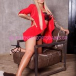 ESCORTS TOURS KATRIN