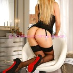 ESCORTS CALL GIRLS ALEXIA